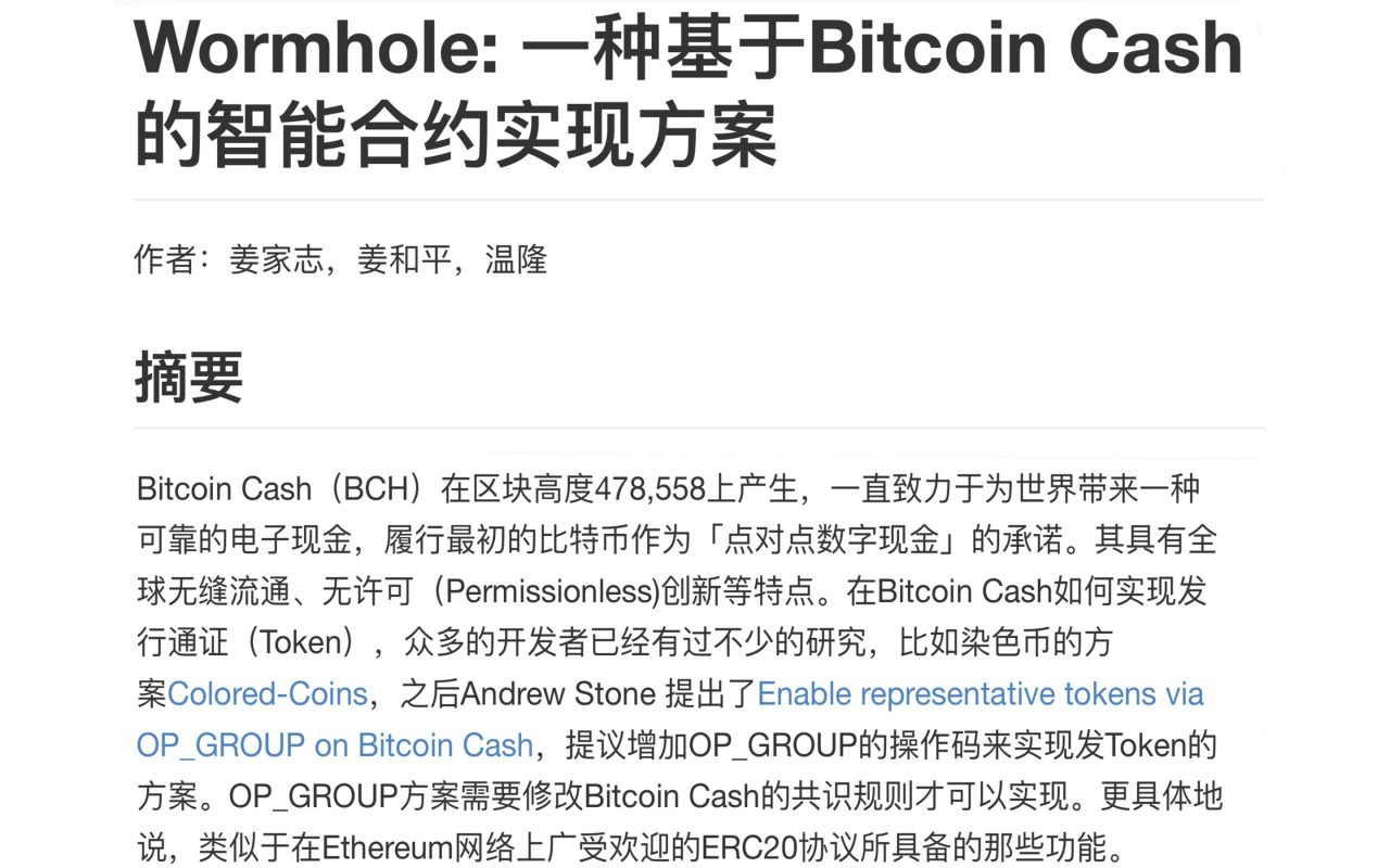 Wormhole Project Launches — $1.2M Worth of BCH Burned So Far