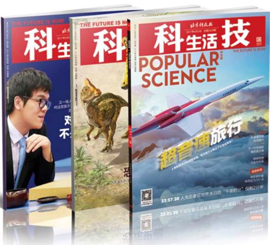 China's Oldest Science and Tech Publication Accepts BTC for Subscriptions